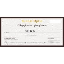 Подарочный сертификат на 100000 тг
